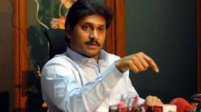 ap-cm-has-no-adequate-knowledge-of-our-education-system-lanka-dinakaran