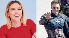 avengers-heroine-comment