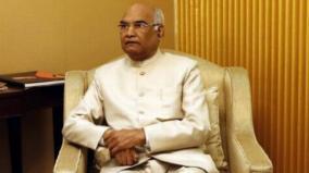 president-ramnath-govind