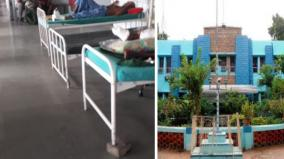 madurai-gh-beds-in-dilapidated-state