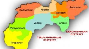 chengalpet-tirupattur-thenkasi-ranipet-4-new-districts-rise-divisions-and-taluks-detail