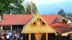 supreme-court-verdict-tomorrow-on-review-petitions-against-its-orders-on-entry-of-women-into-sabarimala-temple