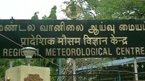 convection-mild-rainfall-in-tamil-nadu-and-new-delhi-meteorological-department