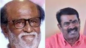 seeman-slams-rajinikanth