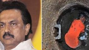 stalin-urges-to-end-manual-scavenging