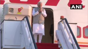 pm-modi-arrives-for-brics-summit-in-brazil