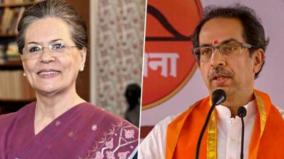 uddhav-speaks-to-sonia-on-maha-govt-formation