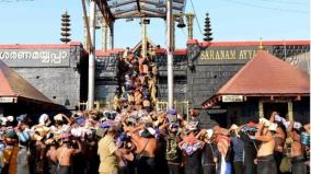 security-tightened-at-sabarimala-ahead-of-verdict