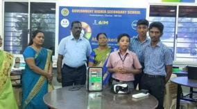 chennai-students-innovate-with-biometric-voting-machine