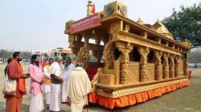 no-need-for-govt-to-set-up-trust-for-ram-temple-as-one-already-exists-ram-janmabhoomi-nyas-chief