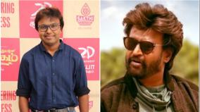 imman-is-the-music-director-for-rajini-siva-film