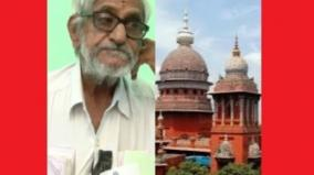 did-the-woman-have-an-accident-due-to-the-flag-hoisting-in-the-city-explore-and-file-petition-high-court-s-response-to-traffic-ramasamy