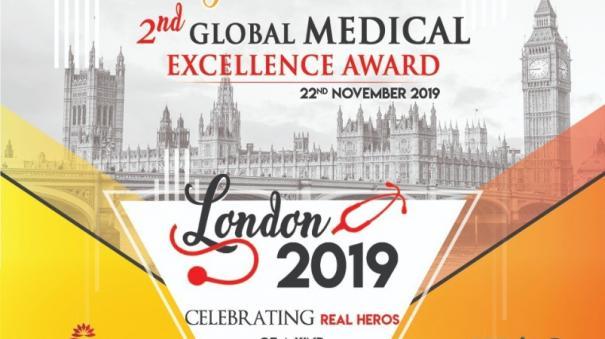 global-distinguished-medical-awards-ceremony-happening-in-london-on-nov-22