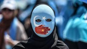 uyghur-muslim