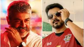 ajith-vijay-fans-fight-in-twitter