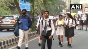delhi-schools-shut-for-2-days