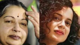 i-am-finding-it-difficult-to-learn-tamil-will-mug-up-my-dialogues-kangana-on-jayalalitha-biopic