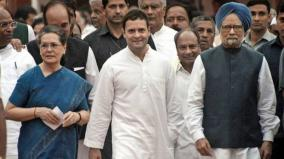 rahul-sonia-manmohan-to-campaign-in-jharkhand