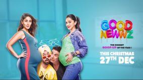 akshay-kumar-starring-good-news-first-look-poster-released