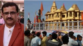 wasim-rizvi-donates-rs-51-000-for-ram-temple-in-ayodhya