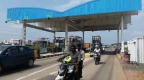 toll-gate-fare-issue