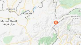 5-2-magnitude-earthquake-hits-afghanistan-tremors-felt-in-pakistan-tajikistan
