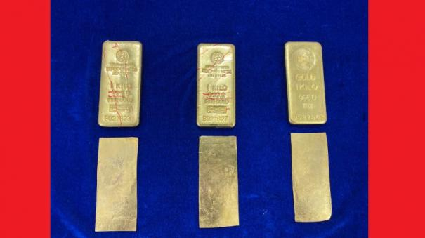gold-worth-rs-1-33-crore-on-chennai-bound-flight-parcel-found-in-passenger-deck