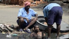 the-death-of-the-cleaning-worker-at-kumbakonam