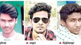 4-students-died