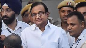 delhi-hc-to-pass-order-in-chidambaram-s-bail-plea-on-friday