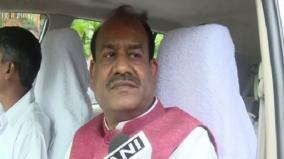 om-birla-has-been-called-an-all-party