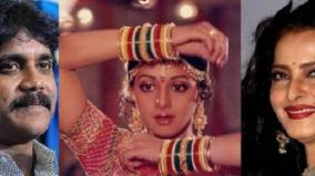 sridevi-rekha-to-get-anr-awards-announces-nagarjuna