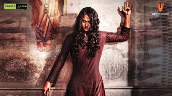 bhumi-pednekar-play-anushka-character-in-bhaagamathie-hindi-remake
