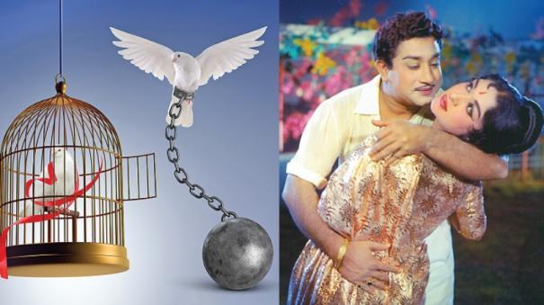 pudhiya-paravai-female-character