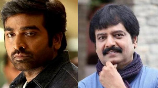 comedy-actor-vivek-joins-with-vijay-sethupathi