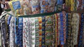 kutka-products