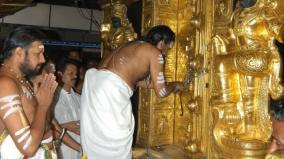 sabarimala-temple-to-open-this-evening