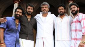 veeram-movis-is-failure
