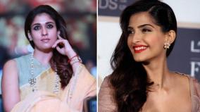 nayanthara-and-sonam-kapoor-play-in-blind-remake