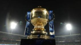 ipl-2020-auction-purse-remaining-with-the-teams