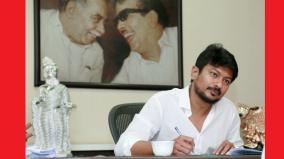 murasoli-panchami-land-affair-national-national-commission-for-schedule-caste-summons-udayanidhi-stalin
