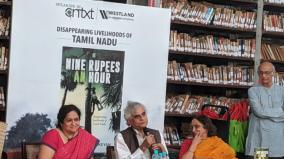 aparna-karthikeyan-s-nine-rupees-an-hour-launched-by-sainath