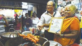 award-for-bajji
