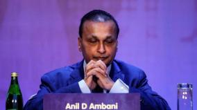anil-ambani-four-others-quit-as-directors-of-rcom