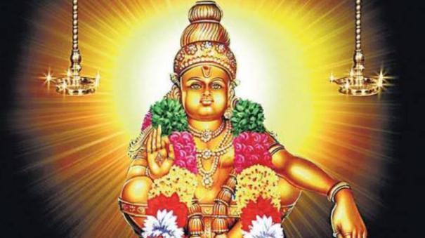 iyyappa-swami