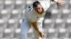 james-pattinson-suspended-for-one-test