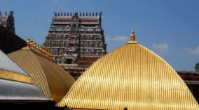 govt-nurse-attacked-by-chidambaram-nataraja-temple-priest