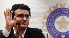 bcci-ethics-officer-disposes-of-infructuous-complaint-against-ganguly