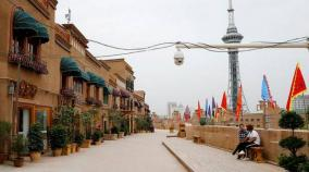 leaked-chinese-government-documents-show-details-of-xinjiang-clampdown-says-news-report
