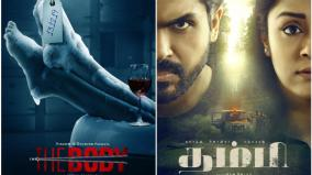 jeethu-joseph-two-films-releasing-in-one-week-gap